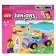 Lego Juniors 10677 Лего Джуниорс Поездка на пляж