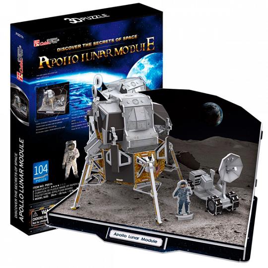 Cubic Fun Лунный модуль корабля Аполлон