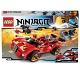 Lego Ninjago 70727 Лего Ниндзяго Ниндзя-перехватчик Х-1