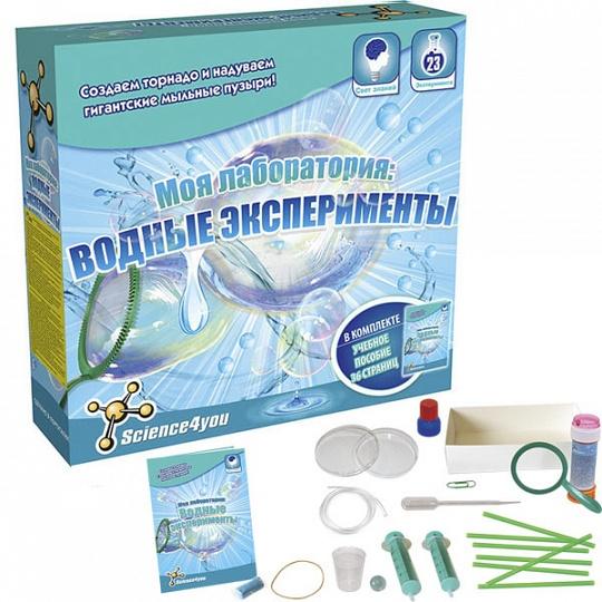 Моя лаборатория: водные эксперименты