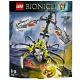 Lego Bionicle 70794 Лего Бионикл Череп-Скорпион