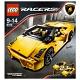 Lego Racers 8169 Лего Гонки Lamborghini Gallardo LP560-4