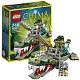 Лего Чима 70126 Легендарные Звери: Крокодил