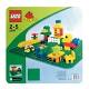 Lego Duplo 2304 Лего Дупло Строительная пластина (38х38)