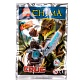 Lego Legends Of Chima 391406 Лего Легенды Чимы Краг