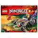 Lego Ninjago 70745 Лего Ниндзяго Разрушитель клана Анакондрай
