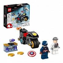 LEGO Super Heroes 76189 Конструктор ЛЕГО Супер Герои Битва Капитана Америка с Гидрой