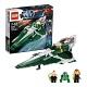 Lego Star Wars 9498 Лего Звездные войны Звездный истребитель джедая Саези Тиина