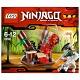 Lego Ninjago 2258 Лего Ниндзяго Засада ниндзя
