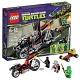 Конструктор Lego Teenage Mutant Ninja Turtles 79101 Лего Черепашки Ниндзя Мотоцикл-дракон Шреддера