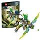 Lego Bionicle 70778 Лего Бионикл Страж джунглей