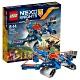 Lego Nexo Knights 70320 Лего Нексо Аэроарбалет Аарона