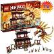 Lego Ninjago 2507 Лего Ниндзяго Огненный Храм