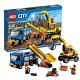 Lego City 60075 Лего Город Экскаватор и грузовик