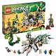 Lego Ninjago 9450 Лего Ниндзяго Последняя битва