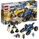 Lego Ninjago 70723 Лего Ниндзяго Внедорожник Молния и робот Земли