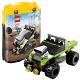 Lego Racers 8192 Лего Гонки Зелёный Гонщик
