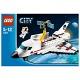 Lego City 3367 Лего Город Космический корабль Шаттл