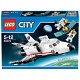 Lego City 60078 Лего Город Шаттл