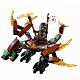 Lego Ninjago 70599 Лего Ниндзяго Дракон Коула