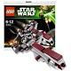 Lego Star Wars 30242 Лего Звездные Войны  Республиканский Фрегат