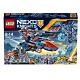 Lego Nexo Knights 70351 Лего Нексо Самолёт-истребитель Сокол Клэя