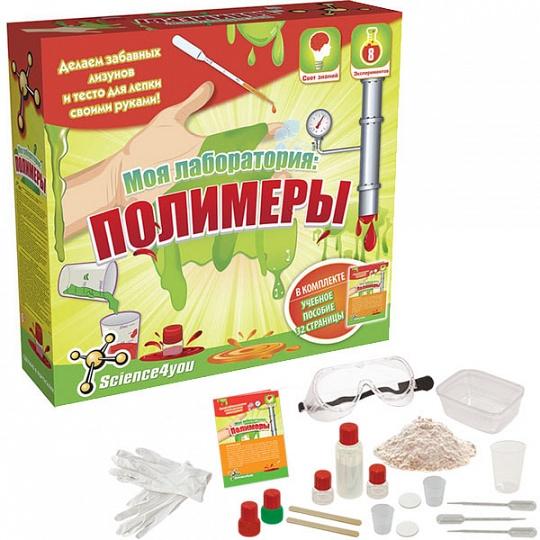 Моя лаборатория: полимеры