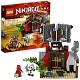 Lego Ninjago 2508 Лего Ниндзяго Кузница