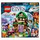 Lego Elves 41174 Лего Эльфы Отель Звёздный свет