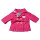 Zapf Creation Baby born 820-360 Бэби Борн Стильная куртка (в ассортименте)