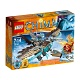 Lego Легенды Чима 70141 Ледяной планер Варди