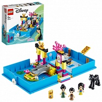 LEGO Disney Princess 43174 Конструктор ЛЕГО Принцессы Дисней Книга сказочных приключений Мулан